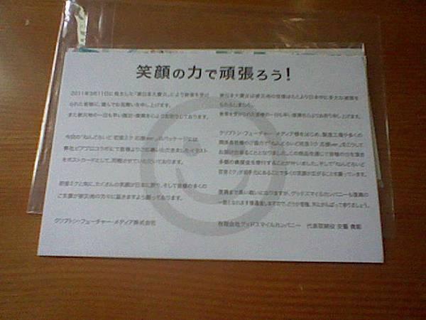 HNI_0030.JPG