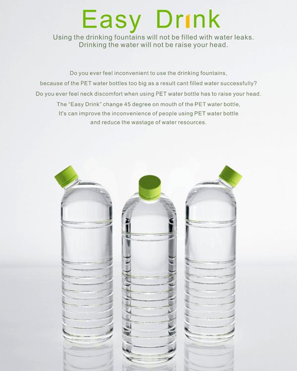 easy_drink.jpg