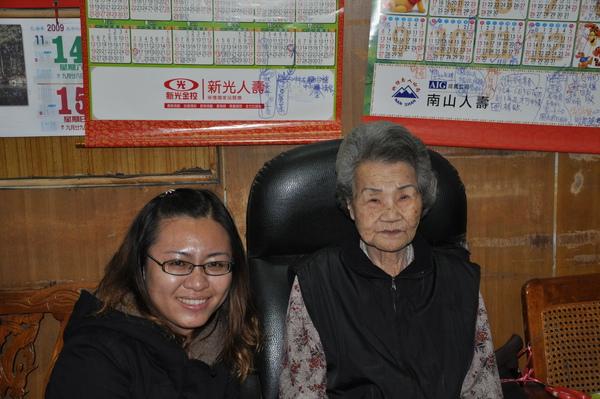 頭子與外婆.JPG
