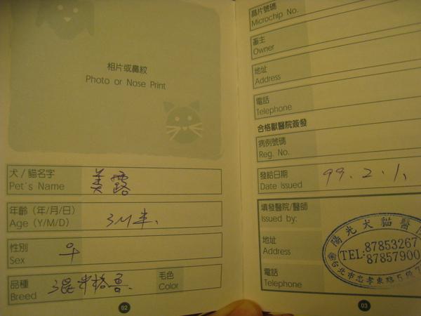 20100209_0001.JPG