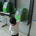 日本公共電話