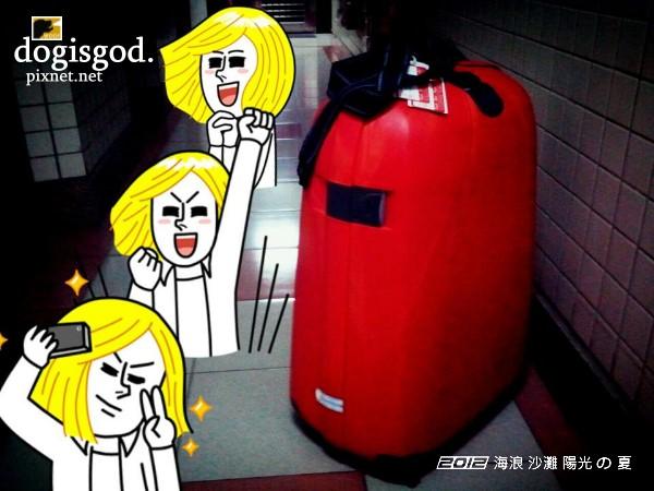 prepare_penghu07