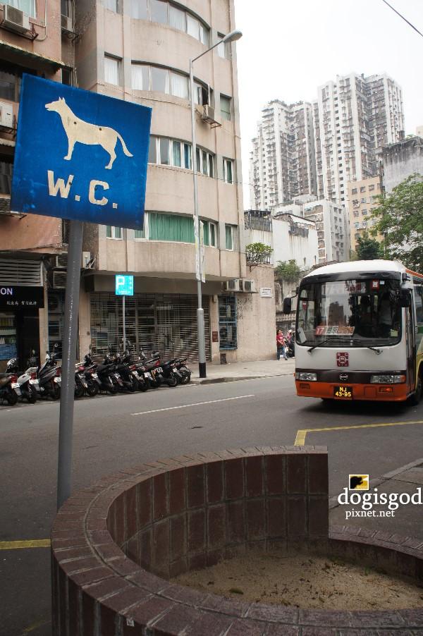 20121008-1_Macau