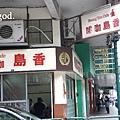 20121021_Macau