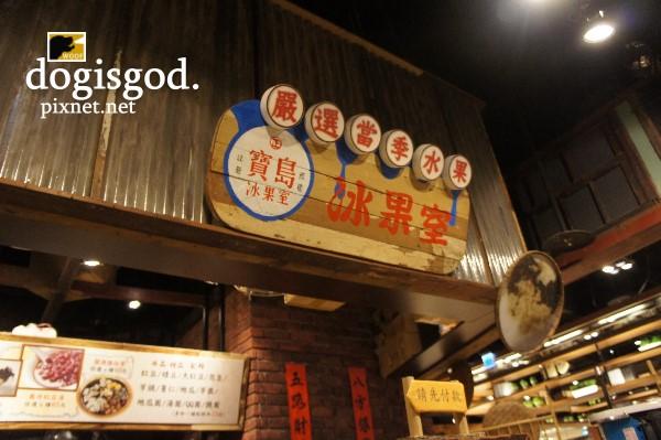 20121124_Leo32