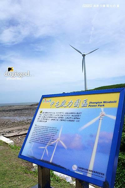 penghu_2011
