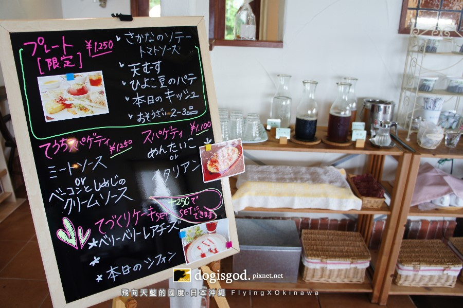 okinawa016