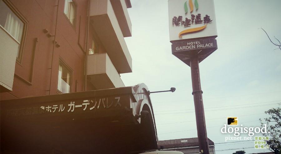 kyoto_osaka_201404012.jpg