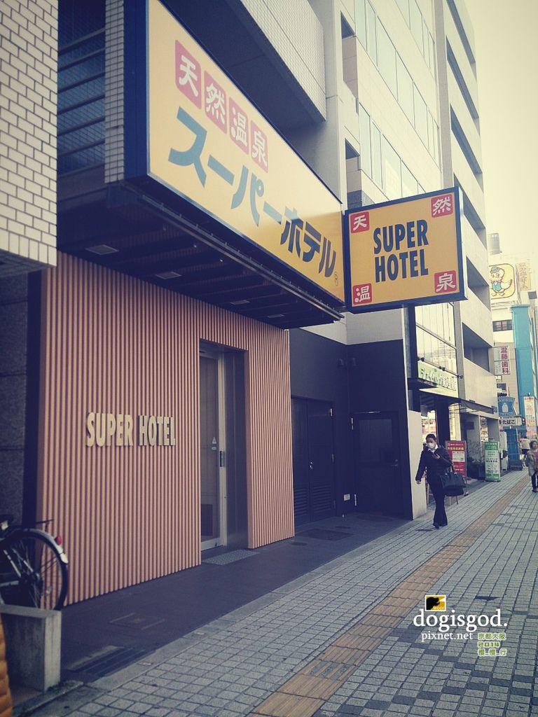 kyoto_osaka_201404020.jpg