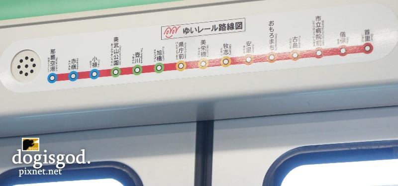 okinawa201505