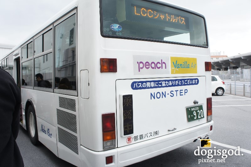 okinawa201503