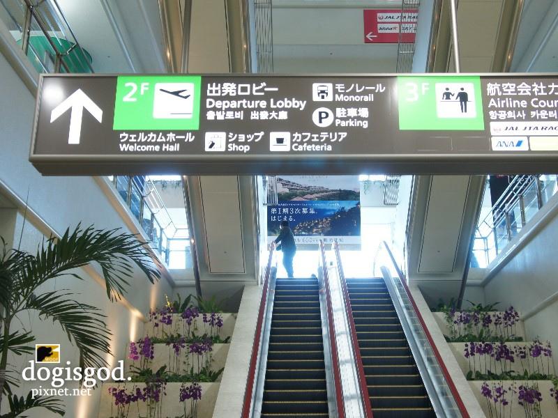 okinawa201506