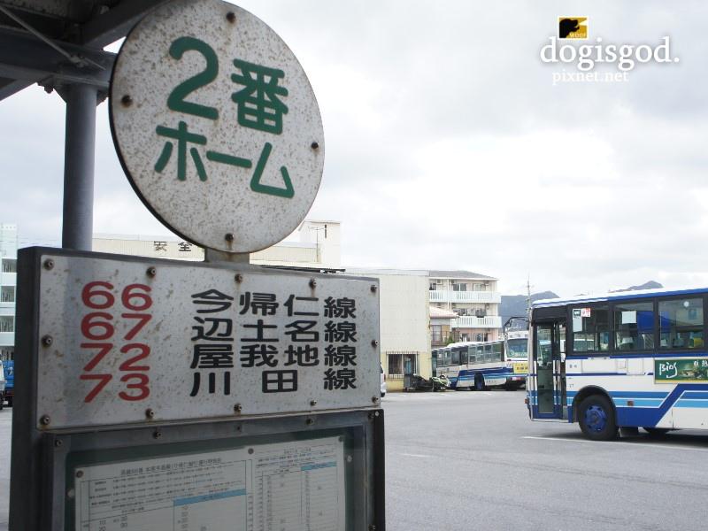okinawa201512