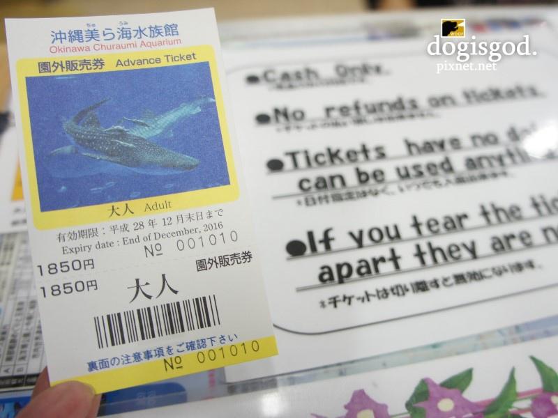 okinawa201516