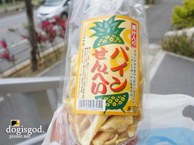 okinawa201518