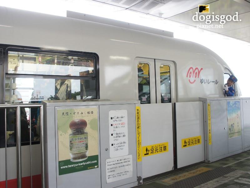 okinawa201521