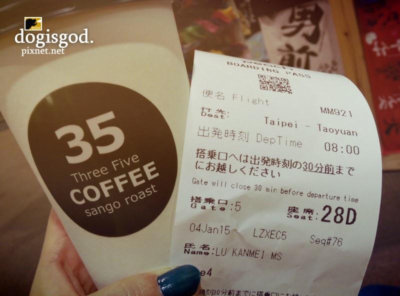 okinawa201537