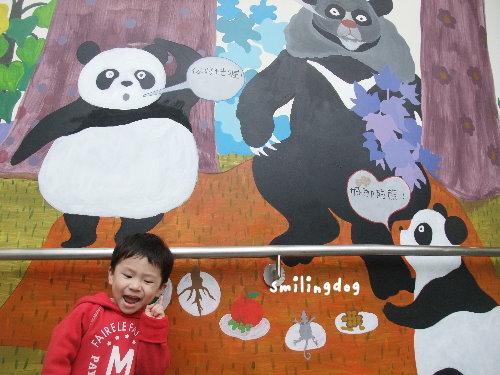 zoo014.jpg
