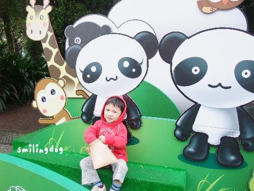 zoo022.jpg