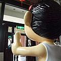 taichung2045.jpg