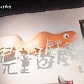 taichung2014.jpg