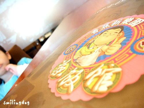 taichung2023.jpg