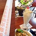 taichung2024.jpg