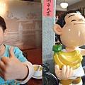 taichung2025.jpg