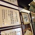 taichung2027.jpg
