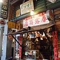 taichung2029.jpg