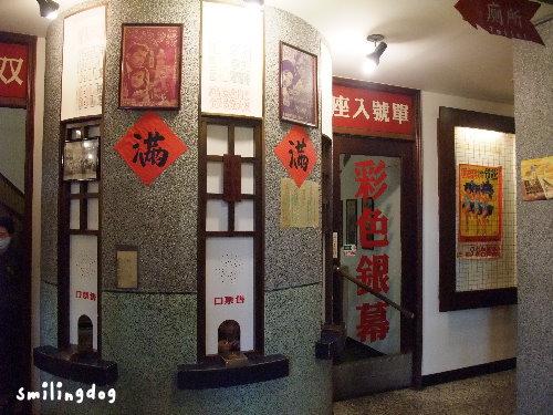 taichung2032.jpg