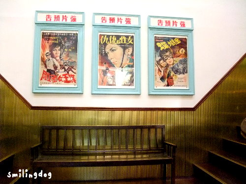 taichung2033.jpg