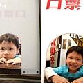 taichung2034.jpg
