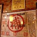 taichung2038.jpg