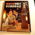 taichung2039.jpg