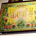 taichung2041.jpg