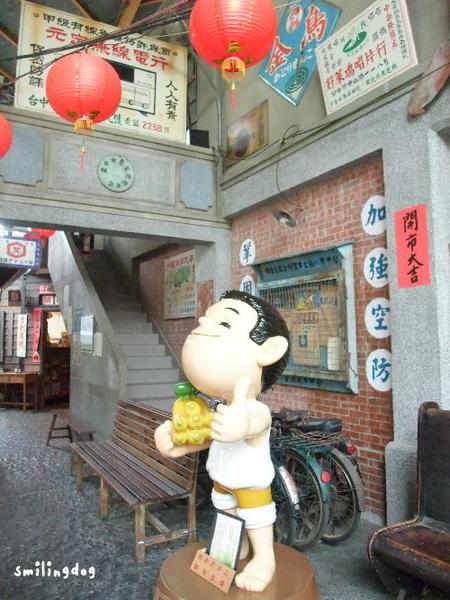 taichung2042.jpg