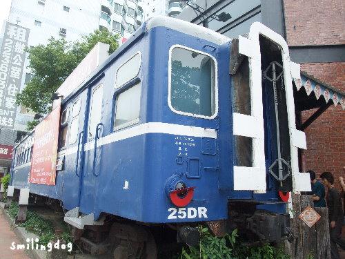 taichung2044.jpg