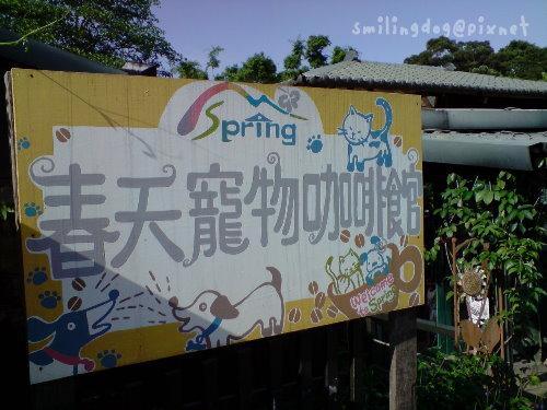 20090704-20.jpg