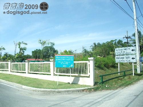 phuket1010.jpg