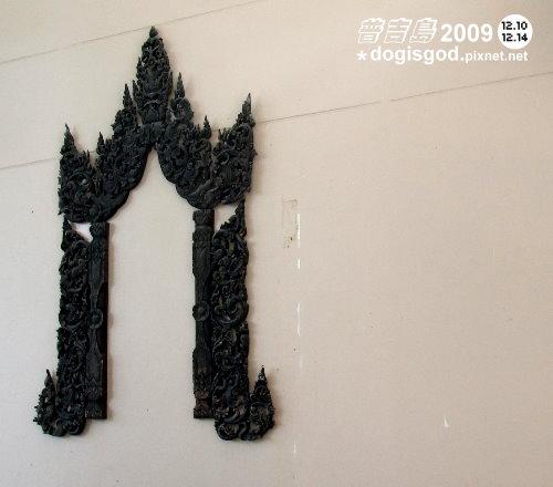 phuket1020.jpg