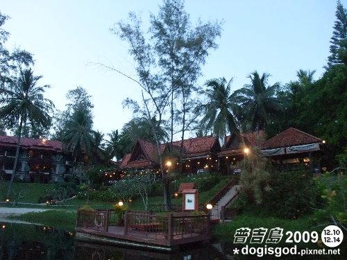 phuket1047.jpg