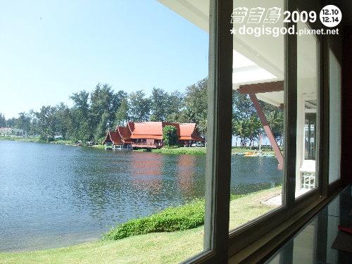 phuket2013.jpg