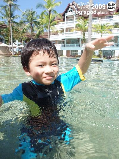 phuket2027.jpg