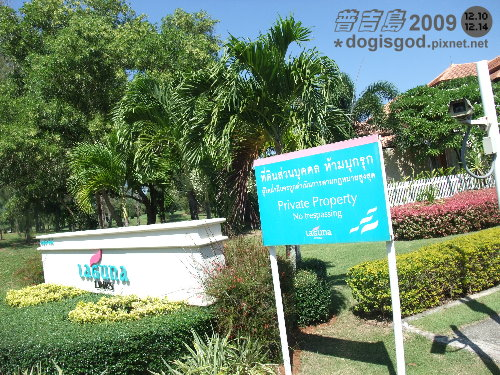 phuket2042.jpg