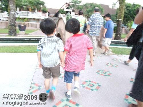 phuket2070.jpg