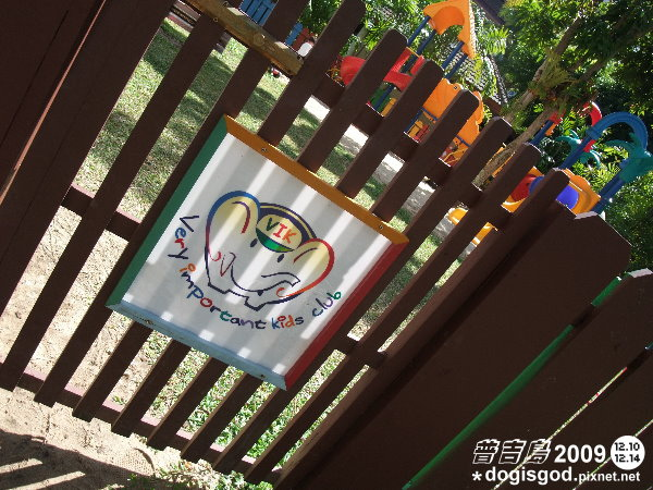 phuket5003.jpg
