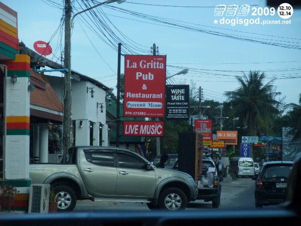 phuket5006.jpg