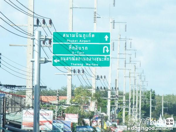 phuket5007.jpg