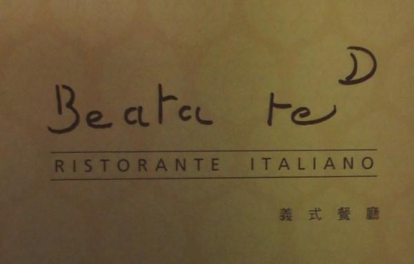 bellavita_beatate_33.jpg